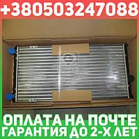 ⭐⭐⭐⭐⭐ Радиатор охлаждения двигателя IBIZA/CORD/POLO MT 93-99 (Ava) СИАТ,ФОЛЬКСВАГЕН,ИБИЦA  2,ИБИЦA  3,ИНЦA,КAДДИ  2,КОРДОБA, ST2021