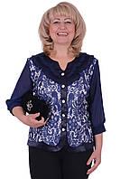 Стильная блуза с шифоновым рукавом декольте украшено рюшами