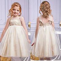 Золотое платье zironka