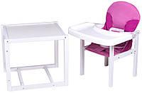 Стільчик - трансформер Babyroom Поні-240 білий пластикова стільниця малина-рожевий, фото 1