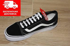 Жіночі кеди Vans Old Skool (black/white)38 розмір
