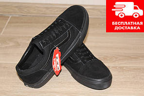 Женские кеды Vans Old skool mono black