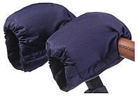 Рукавицы Babyroom на коляску  темно-синие