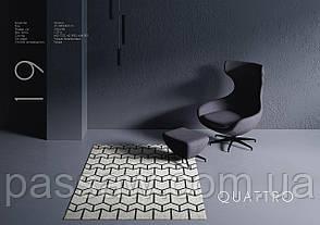 Ковер Best Carpet Venus Quattro 160х230
