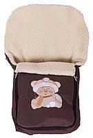 Зимний конверт Qvatro №8 с аппликацией  коричневый (мишка сидит в шапке)