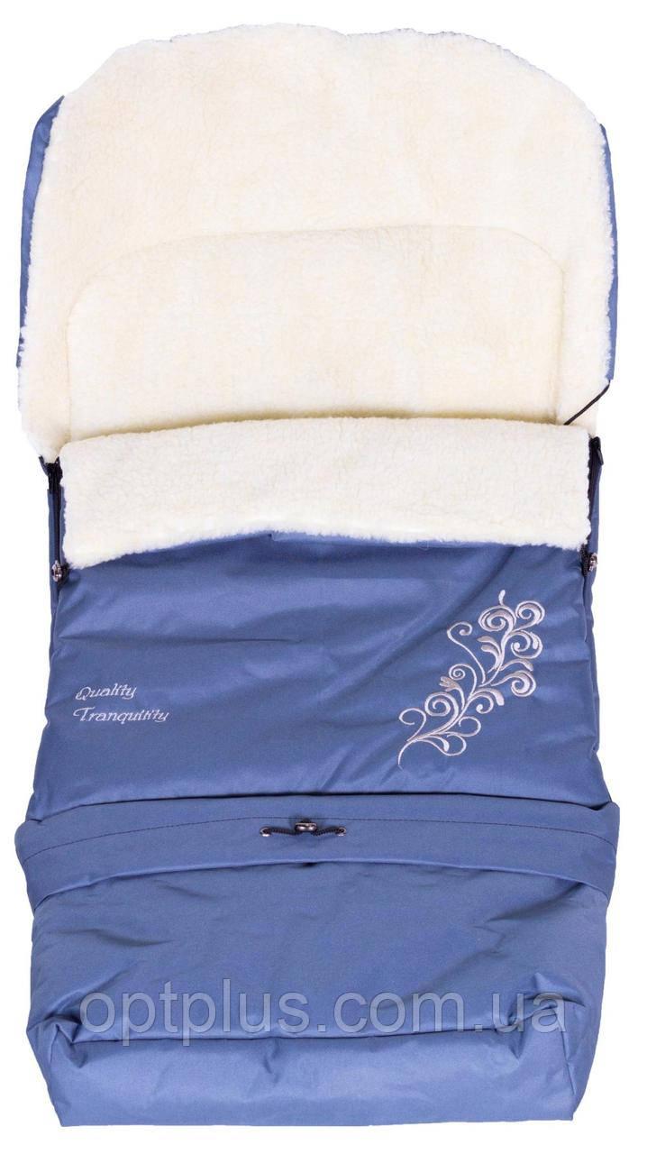 Зимний конверт Qvatro №20 с удлинением  серо-голубой с узором, фото 1