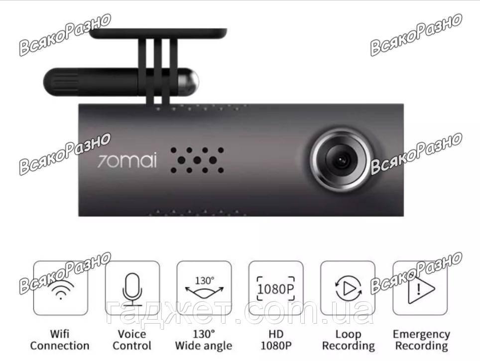 Wi Fi Видео регистратор Xiaomi 70mai Dash Cam 1080 р Европейская Версия!