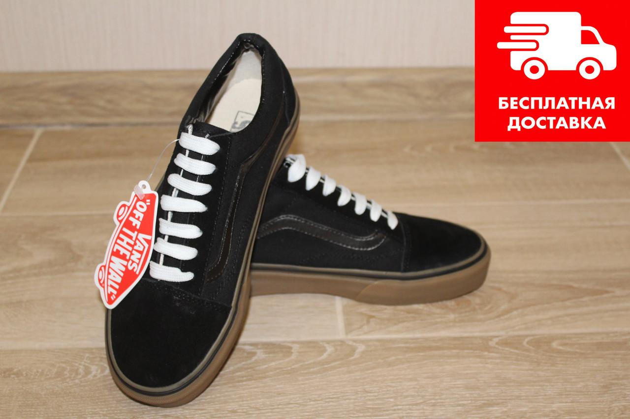 Мужские кеды Ванс-Vans black-brown 42.5 размер