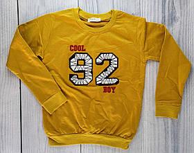 Джемпер для хлопчиків Жовтий Breeze Туреччина 9 років, 134 см