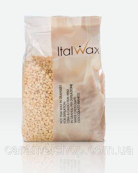 Воск для депиляции пленочный в гранулах ItalWax, 1000 г - белый шоколад бразильский White Chocolate