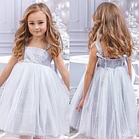 Серебряное платье zironka