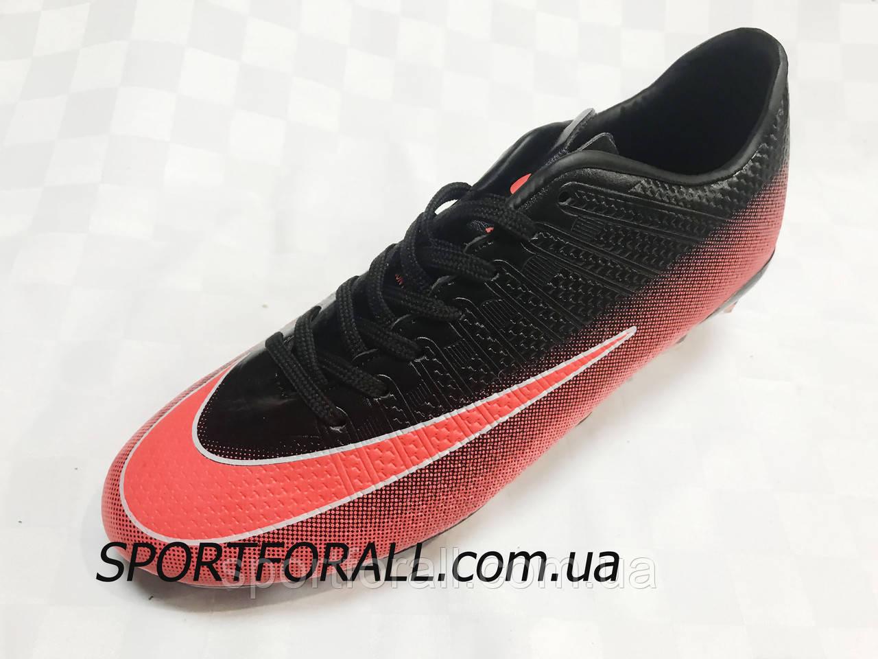 Бутси футбольні Nike Mercurial CR7 Р-36-41 РОЗПРОДАЖ