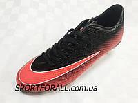 Бутсы футбольные Nike Mercurial CR7 Р-36-41 РАСПРОДАЖА