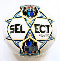 Мяч SELECT BRILLANT REPLICA NEW №4 для мини футбола (с отскоком) Пакистан, фото 1