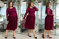 82c7dfc9bd5 Платье Гипюр Фатин — Купить Недорого у Проверенных Продавцов на Bigl.ua