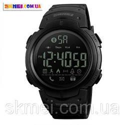 Умные часы Skmei 1301 (Black)