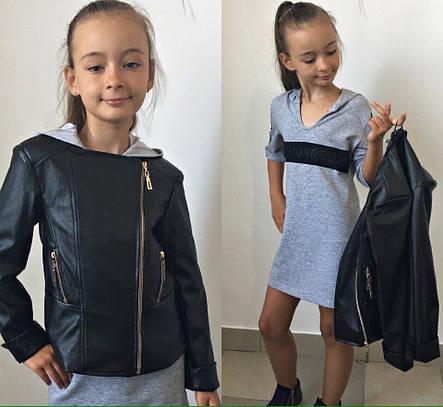 Куртка на девочку Косуха, фото 2