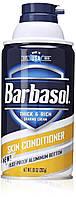 Крем-пена для бритья с ланолином для жесткой щетины Barbasol Skin Conditioner Shaving Cream
