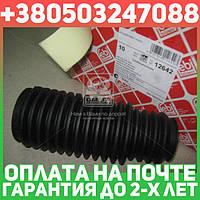 ⭐⭐⭐⭐⭐ Пыльник рулевой рейки БМВ 5(E39) 96-04 с двух сторон (производство  Febi) З4,З8, 12642