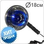 Ультрафиолетовая «Синяя лампа» «Зеркальная+»