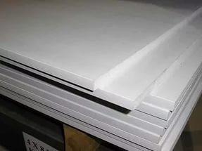 ПВХ спінений  Palight Print, білий, 4 мм, (0,55-0,6) лист 2030х3050 мм