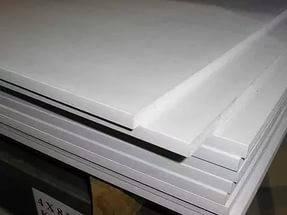 ПВХ спінений  Palight Print, білий, 4 мм, (0,55-0,6) лист 2030х3050 мм, фото 2