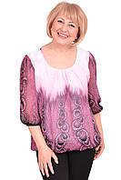Модная блуза из шифона с рукавом три четверти