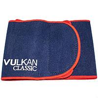 Пояс для похудения Вулкан Классик 110 см. (5561)