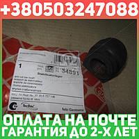 ⭐⭐⭐⭐⭐ Втулка стабилизатора Mini (BMW) (производство  Febi) МИНИ, 34891