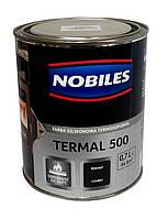Термостойкая краска Nobiles Termal 500 черная 0,7л.