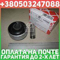 ⭐⭐⭐⭐⭐ Рычага подвески ремкомплект ФОЛЬКСВАГЕН (производство  Febi) ГОЛЬФ  2,ДЖЕТТA  2, 14530