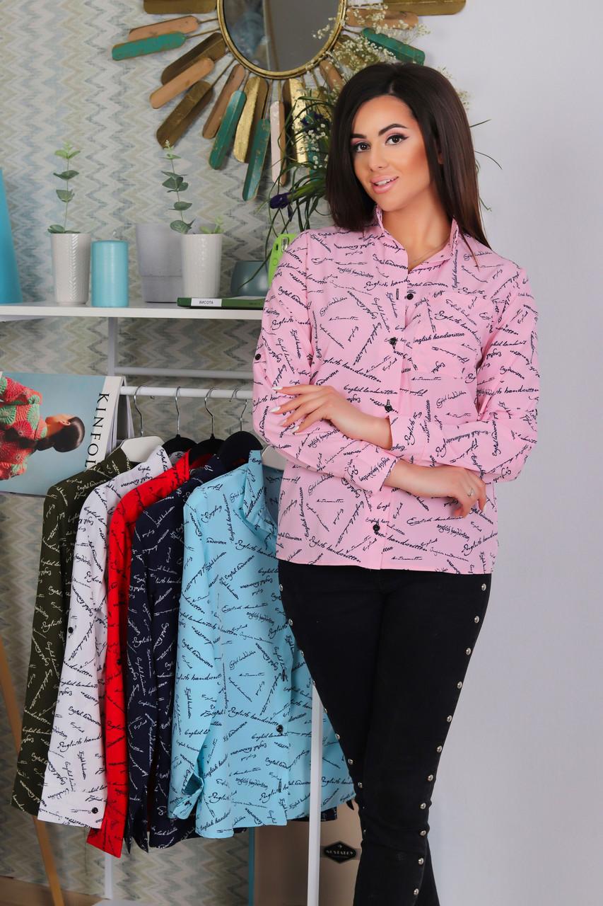 Женская повседневная рубашка на пуговицах с подгибаемым рукавом