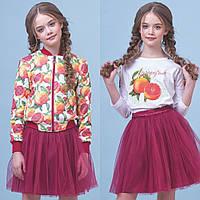 Малиновый комплект блуза+юбка+бомбер zironka