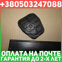 ⭐⭐⭐⭐⭐ Накладка педали тормоза VW-Audi (производство  Febi)  05284