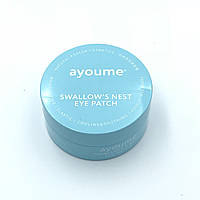 Патчи для глаз с ласточкиным гнездом Ayoume SWALLOW'S NEST EYE PATCH - 60 шт