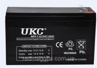 Аккумуляторная батарея UKC 12V 65A, аккумулятор УКС 12 вольт 65 Ампер