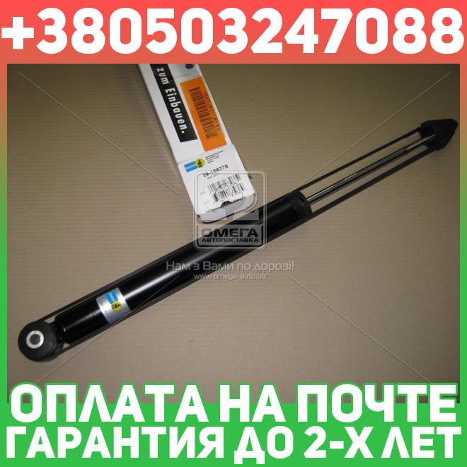 ⭐⭐⭐⭐⭐ Амортизатор подвески МИТСУБИШИ COLT VI задний газовый B4 (производство  Bilstein)  19-166278