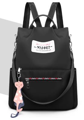 fe3a4c5d3968 Рюкзак-сумка Yiobei черный нейлон - Интернет-магазин
