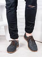 Мужские летние кожаные туфли 6946-28