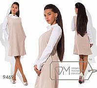 Платье-трапеция Стиль 2019