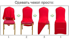 Стрейч чохол на стілець з Круглою спинкою для Готелю з Цупкої тканини Спандекс, фото 3