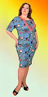 Стильное батальное женское платье в цветочный принт