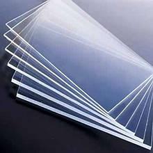 Акрил экструдированный, прозрачный, 1,5 мм, лист 3050х2050мм