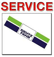 Сервисное обслуживание  техники Deutz Fahr