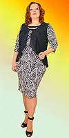 Отличное женское платье большого размера