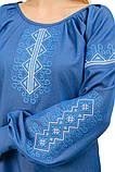 Модная женская вышиванка JEANS, джинс, фото 4