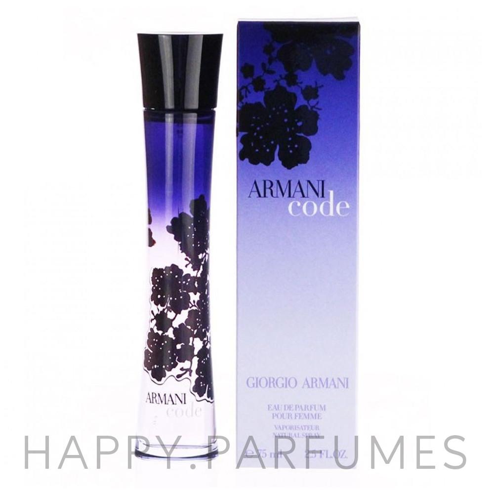 Armani Code women EDP 100 ml