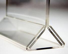 Акрил экструдированный, прозрачный, 8 мм, лист 3050х2050мм