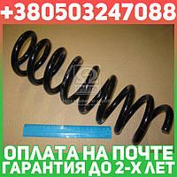 ⭐⭐⭐⭐⭐ Пружина подвески Mercedes W210 передняя (производство  Bilstein)  36-266166
