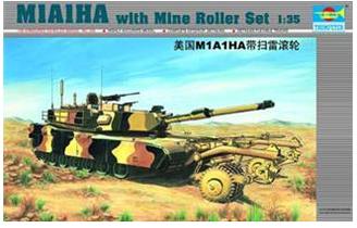 Пластиковая модель Американский танк M1A2, арт.TR00336